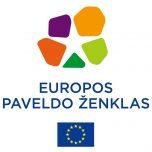epž logo