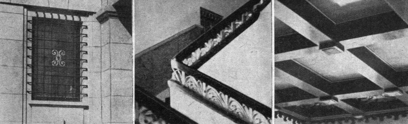 kardas 1937 nr 8 ramoves interjerai apkarpyta 3