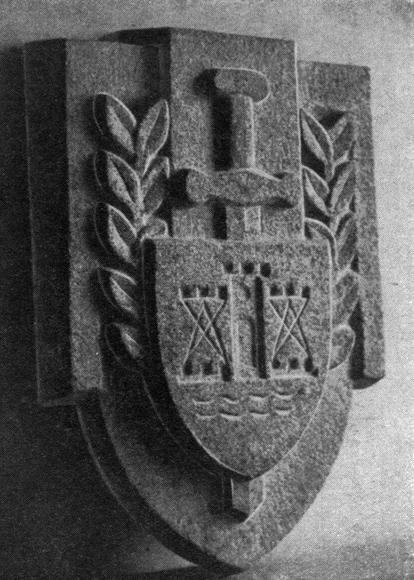 ramove kardas 1937 nr 8 skydas apkarpyta