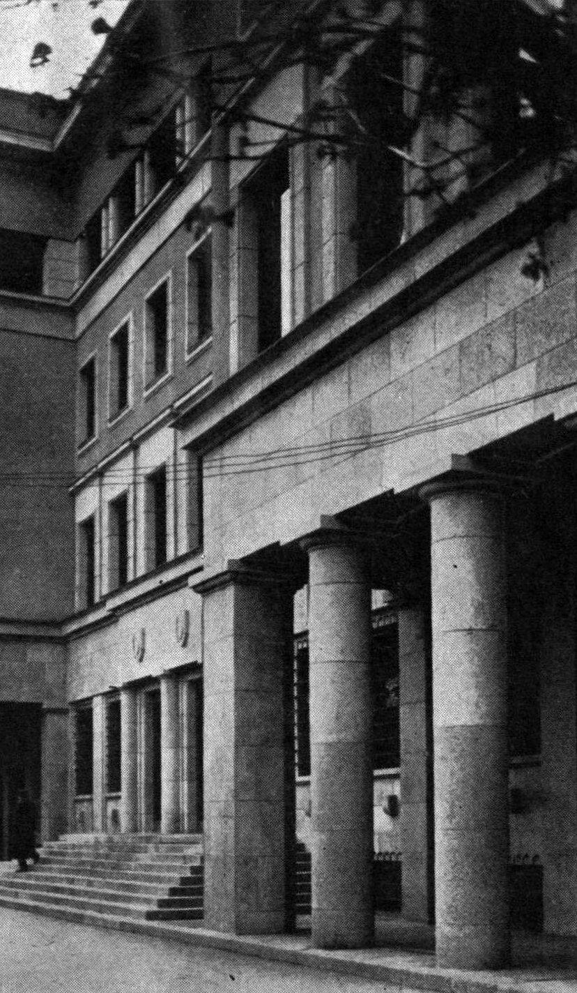 ramoves fasadas kampu kardas 1937 nr 9
