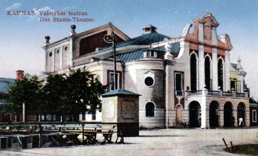 valstybes teatras spalvotas atvirukas