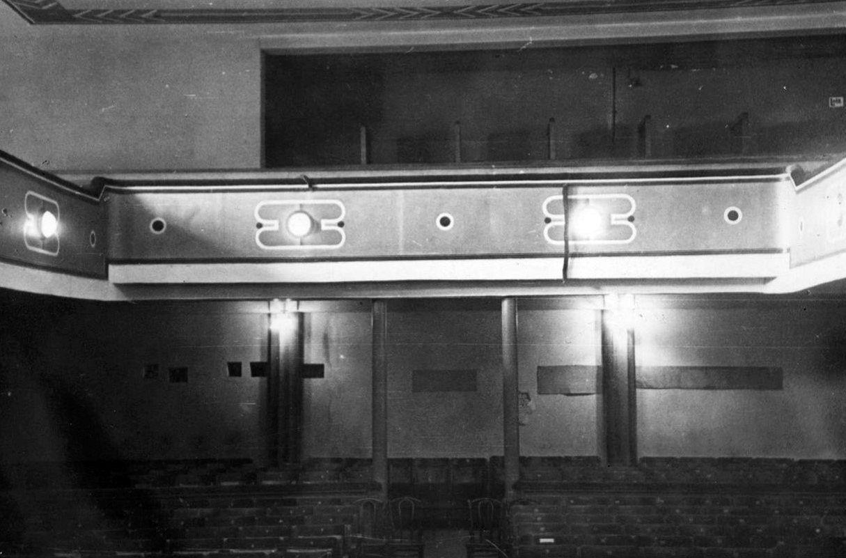 kino teatro odeon vidaus istorine nuotrauka 2