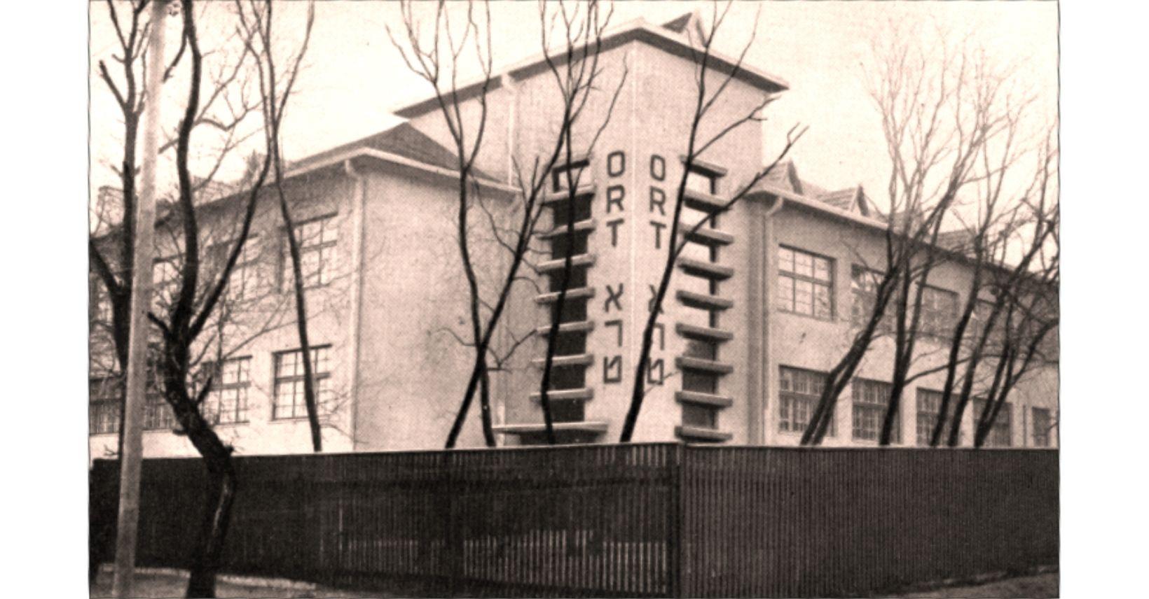 zydu amatu mokykla ort istorine